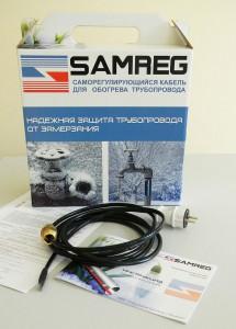 Комплект Samreg внутрь трубы