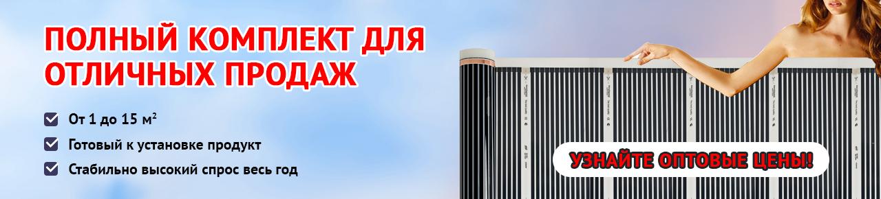 banner-plenka