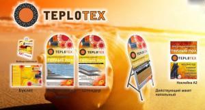 Рекламная поддержка (буклет, штендер, наклейки) teplotex